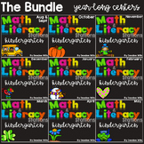 Math and Literacy Centers:  BUNDLE