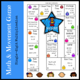Math Games single digit multiplication