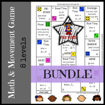 Math Game Boards COMPLETE BUNDLE save 50% addition through division