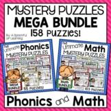 Math and Phonics Mystery Puzzles MEGA BUNDLE!