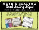 Math and Reading Goal Setting {use with Target Adhesive Square Label Pockets}