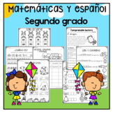 Lectoescritura y matemáticas, Second grade literacy and math centers in Spanish
