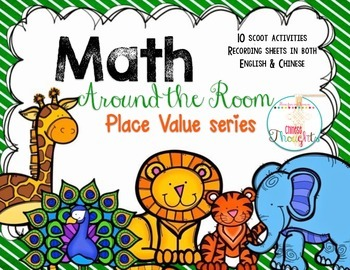 Math around the room (Place Value series)