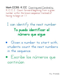 Math bilingual Spanish workstation write number sequence