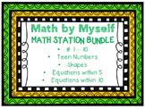 Math by Myself BUNDLE!