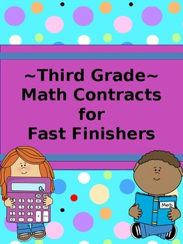 Math - fast finishers - 3rd/third grade common core aligned