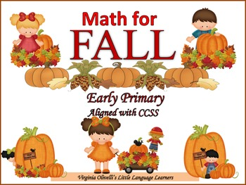 ESL Activity- Math for Fall-Early Primary and ELL Newcomers Too!