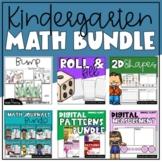 Growing Kindergarten Math Bundle