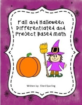 Math for the Year Spiral and Differentiated Project Math