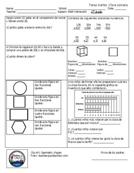 Math homework 2nd grade Spanish, 2nd semester.
