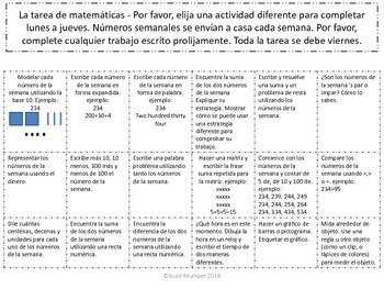 Math homework (directions in English and Spanish)