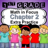 Math in Focus 1st Grade, Chapter 2 Review