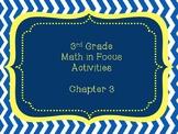 Math in Focus Grade 3 Chapter 3 Activities (Singapore Math)