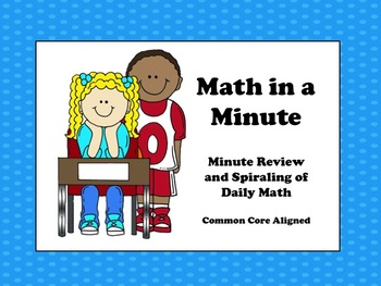 Common Core Math in a Minute