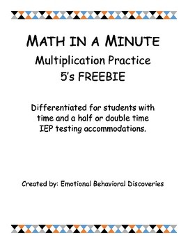 Math in a Minute: 5's Multiplication Freebie