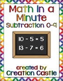 Math in a Minute - Subtraction