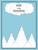 Math in the Mountains Basic Fact Practice Multiplication Set