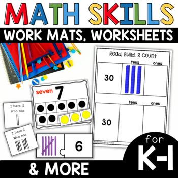 Math is Fun Bundle
