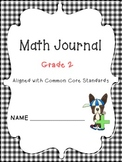 Math journal 2nd grade Common Core aligned with extended responses Part 1