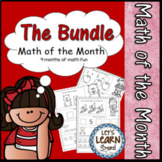 Back to School Math Worksheets Bundle  9 Months of Daily Math