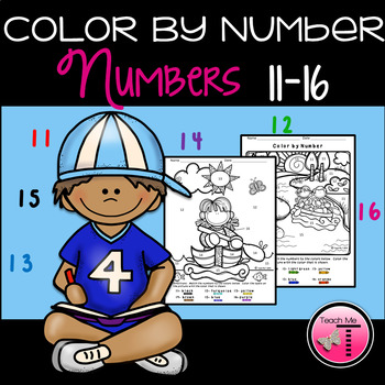 Color by Number| Numbers 11-16