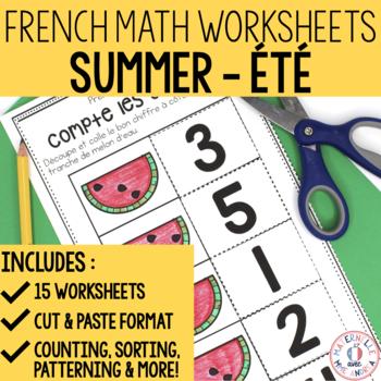 Math pour la maternelle - 15 feuilles d'activité SANS PRÉP - l'été