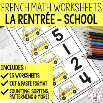 #vivelesvacances 15 feuilles de mathématiques SANS PRÉP - la rentrée