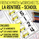 FRENCH No Prep Math Worksheets (La rentrée) - Cut & Paste (maternelle)