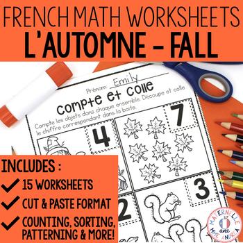 FRENCH Autumn No Prep Math Worksheets (Cut & Paste) - maternelle