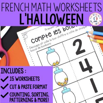 Math pour la maternelle - 15 feuilles de travail SANS PRÉPARATION - Halloween