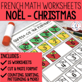 FRENCH Christmas No Prep Math Worksheets (Noël) - Cut & Paste (maternelle)