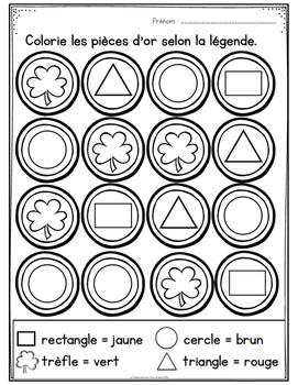 FRENCH Saint Patrick's Day No Prep Math Worksheets - Kindergarten (maternelle)