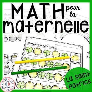 Math pour la maternelle - 20 feuilles d'activité SANS PRÉP