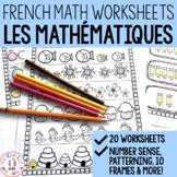 French MATH Worksheets (No Prep!) - Kindergarten (maternelle)