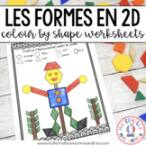 French Colour by Shape MATH Worksheets (No Prep) - Kindergarten (maternelle)