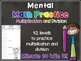 Math practice (multiplication and division) minute to win it