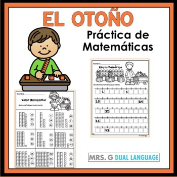 Math practice pages in Spanish FALL