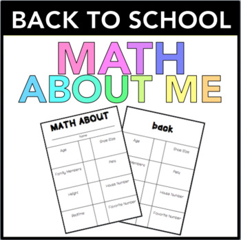 Math(s) About Me (Back To School)