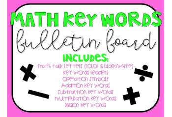 Math Key Words Word Wall Bulletin Board