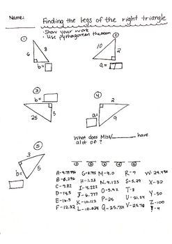 Math teachers are cool! MATH 8 pythagorean theorem worksheet