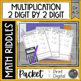 Multiplication 2 digit x 2 digit Math with Riddles