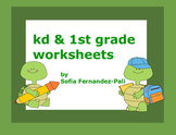 Math worksheets for kd and 1st grade