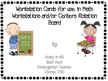 Math workstation cards for management board