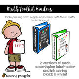 Math Toolkit Binder Covers and Spine Labels