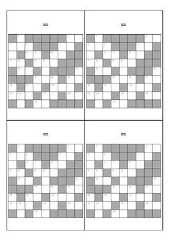 Mathematical Crosswords Pack 001