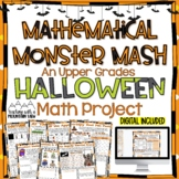 Halloween Math Project | Distance Learning | Google Classroom