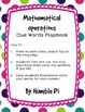 Mathematical Operations Clue Words Flapbook