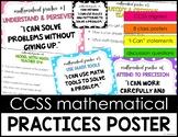 Mathematical Practice Poster Set