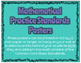 Mathematical Practice Standards Poster Set (General Theme)