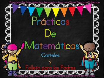 Mathematical Practices in Spanish